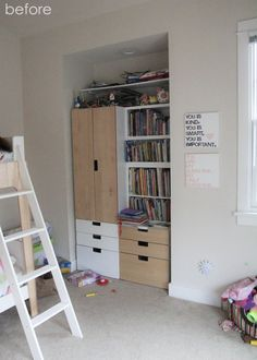 Momma's Gone City Room Makeover: Before - Project Nursery