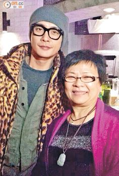 Bosco Wong and mother