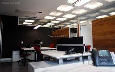 最新办公室照明设计图片