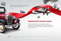 Amway - elearning course for russia distributors by Dmitry Starkoff, via Behance