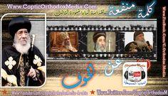 كلمة منفعة لقداسة البابا شنودة الثالث Pope Shenouda, Christian Pictures, Christianity, Religion, Bible, Baseball Cards, Youtube, Movie Posters, Movies