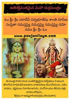 Hindu Quotes, Telugu Inspirational Quotes, Vedic Mantras, Hindu Mantras, Devotional Quotes, Daily Devotional, Green Tara Mantra, Hindu Vedas, All Mantra