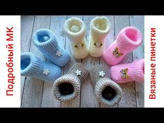 Knit Slippers Free Pattern, Knitted Slippers, Baby Booties, Baby Shoes, Fair Isle Knitting Patterns, Knit Baby Dress, Doll Shoes, 18 Inch Doll, Crochet For Kids