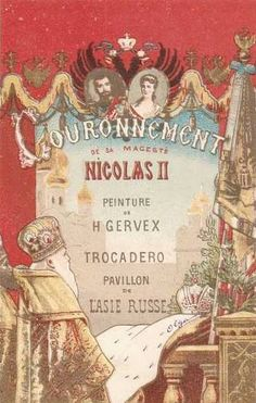 Postcard souvenier of the Coronation of Czar Nicholas, II