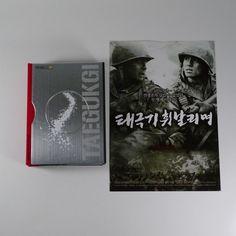 TAEGUKGI: The Brotherhood of War DVD [Korea Special Edition, Poster, 4Disc] 2004