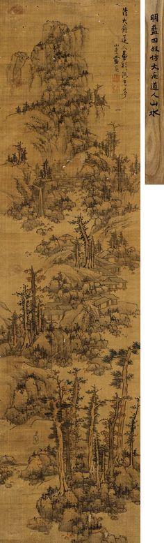 Lan Ying(b. 1585~1664) LANDSCAPE Hanging scroll; ink and colour on silk  藍瑛(b. 1585~1664) 大痴畫意 立軸 設色絹本  156 x 41 cm. 61 3/8 x 16 1/8 in. 約5.8平尺  鈐印:藍瑛之印、田叔 題識:法大痴道人畫于流香亭。山叟藍瑛。
