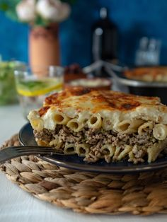 Traditional Cypriot pasta bake - Makaronia tou fournou