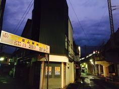 盛り場の空地に町の活性化を牽引する語り場=隠れ酒場を建てる(星野惠介) 新着情報 - READYFOR (レディーフォー)