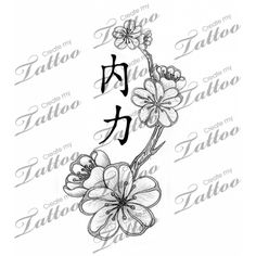 Marketplace Tattoo Blossom- Inner Strength #1502 | CreateMyTattoo.com