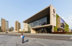Design Hub - блог о дизайне интерьера и архитектуре: Музей естествознания в Шанхае