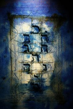 tree of life by hebrew calligraphy Jewish Art, Religious Art, Tree Of Life Art, Painter Artist, Letter Art, Calligraphy Art, Illuminated Manuscript, Graphic Design Art, Cool Photos