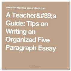 reflective essay introduction example
