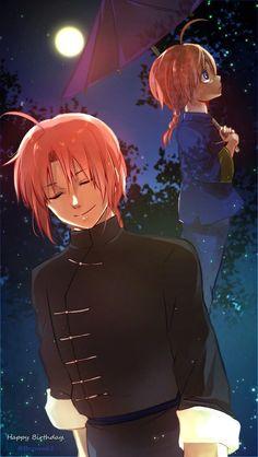 Kamui Gintama, Find Picture, Jojo Bizarre, Jojo's Bizarre Adventure, Fan Art, Manga, Character Ideas, Anime, Pictures