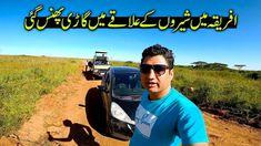 Nairobi National Park VLOG | Kenya Safari Game Went Wrong!