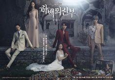 """Bride of the Water God 2017"" Will Nam Joo-hyuk and Shin Se-kyung romance beat ""Goblin""?"