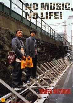 豊川悦司 & 平間至 1997年6月