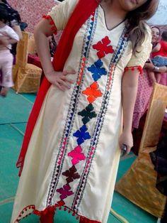Sindhi cutwork | Pakistani dresses | Pinterest | Books online, Women's and Book