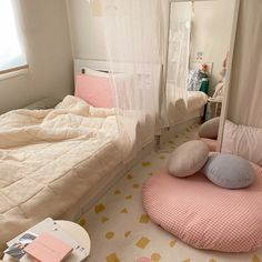 Image discovered by ❥ мєℓ❁η. Find images and videos about aesthetic room on We Heart It - the app to get lost in what you love. Room Ideas Bedroom, Small Room Bedroom, Bedroom Decor, Kawaii Bedroom, Cute Room Decor, Study Room Decor, Home Room Design, Aesthetic Room Decor, Minimalist Room