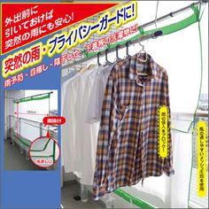 今だけ☆ベランダカーテングリーンFIN-286G