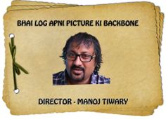 Apni Picture ki Backbone ...Director Manoj Tiwary  BHakti me hai ..GodFather Ki kasam  follow us on Twitter : https://twitter.com/global_baba