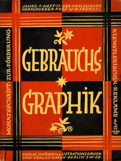 Gebrauchsgraphik: International Advertising Art, No. 11, May 1925