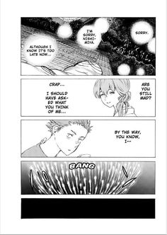 Read manga Koe no Katachi online in high quality All Anime, Manga Anime, A Silence Voice, Think Of Me, Guy Names, Manga To Read, Yandere, The Voice, Fandoms
