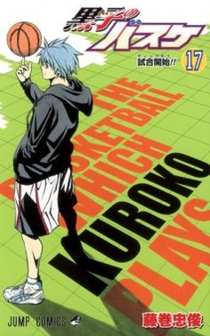 In some rather shocking news, Tadatoshi Fujimaki the mangaka behind the popular sports manga Kuroko's Basketball hasreceiveddeath threats from an anonymous hater. A variety of different places connected to Fujimaki, such as his University he attended, the publishing company of Kuroko's Basketball and his studioreceivedthe death threats in the form a letter along with a mysterious powder and liquid.