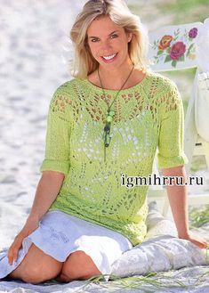 Летний ажурный пуловер салатового цвета. Вязание спицами