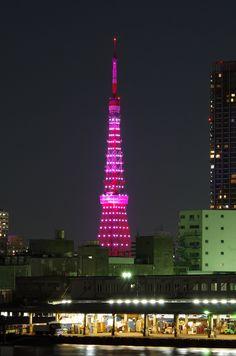 Tokyo Tower (Pink Ribbon)