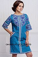 Сукня з вишивкою 1310