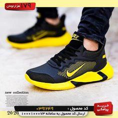Jordans Sneakers, Air Jordans, Nike Basketball Shoes, Sport, Fashion, Nike Shoes, Tennis, Over Knee Socks, Moda