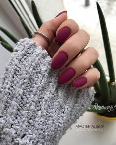 36 Perfect and Outstanding Nail Designs for Winter dark color nails; nude and sparkle nails; The post 36 Perfect and Outstanding Nail Designs for Winter dark color nails; Gel n& appeared first on Nails. Dark Color Nails, Gray Nails, Burgundy Nails, Matte Gel Nails, Dark Nude Nails, Burgundy Color, Bright Gel Nails, Red Sparkle Nails, Matte Almond Nails
