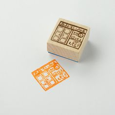 Chamil Garden Wood Rubber Stamp - Shop G5
