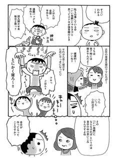 """""""いい母親""""じゃなくてもいい! 理想像を押し付けないためには 子どもがひきこもりになりかけたら(5)【連載】 - Yahoo! BEAUTY"""