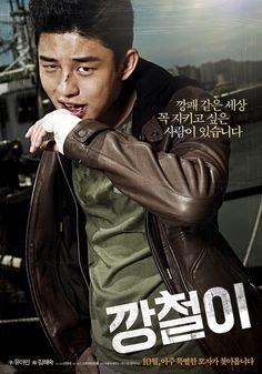 Bang Action gang asian
