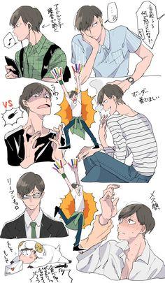 びーたま - 【チョロ松】『三男詰め』(イラスト) Me Me Me Anime, Anime Love, Cool Anime Pictures, Boy Character, Ichimatsu, Anatomy Reference, Illustrations And Posters, Fujoshi, Homestuck