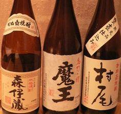 酒類:森伊蔵、魔王、村尾(日本三大焼酎)