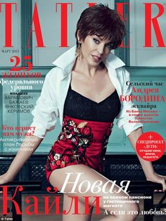 Old school: Australian singer, Kylie Minogue covers the March edition of Tatler Russia wea...