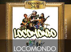 Αμπελώνας: Έναρξη 59ης Γιορτής Κρασιού με τους Locomondo.