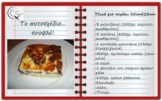 Θα σε κάνω Μαγείρισσα!: Το αυτοσχέδιο σουφλέ!