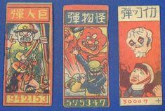 1920's Robot & Monster Future War Art : Japanese Menko Cards Toy ( skull bomb , imaginary weapons ) / vintage antique old Japanese military war art card / Japanese history historic paper material Japan - Japan War Art
