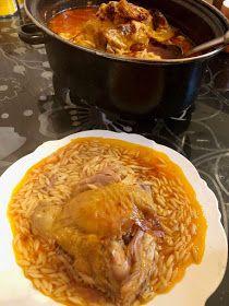 ΜΑΓΕΙΡΙΚΗ ΚΑΙ ΣΥΝΤΑΓΕΣ 2: Κοτόπουλο γιουβέτσι στην γάστρα !!!! Cookbook Recipes, Cooking Recipes, Greek Cooking, Cabbage, Pork, Food And Drink, Meat, Chicken, Vegetables