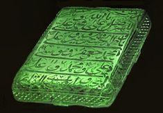 Gem stones: Mogul Mughal Emerald