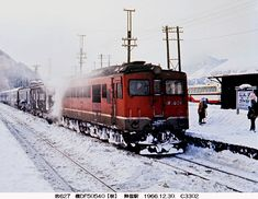 奥羽本線 Railroad Pictures, Train Art, Electric Train, Train Tracks, Diesel Engine, Locomotive, Japan, National Railways, Locs