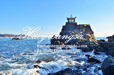 Haegwangsa Temple in Gijang-gun, Busan Buddhist Art, Busan, Buddhism, Wonders Of The World, Seaside, Temple, Korean, Adventure, Writing