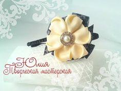 Ободок для старшеклассниц с бантиком Школьный мастер класс - YouTube Kanzashi Tutorial, My Flower, Flowers, Flower Crafts, Baby Headbands, Hair Bows, Hair Clips, Youtube, Create