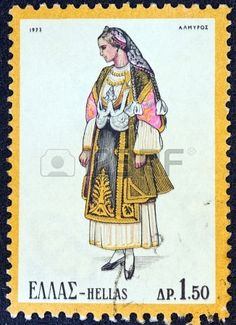 GREECE - CIRCA 1973  A stamp printed in Greece from the  Traditional Greek Costumes 2nd part  issue shows a woman from Almyros, Thessaly, circa 1973