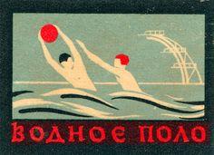 Russian Label.