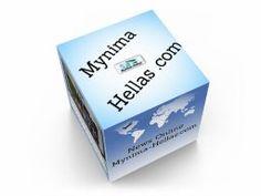 Κοινόχρηστο έργο Catalog, Convenience Store, Projects, Design, Convinience Store, Log Projects, Blue Prints, Brochures