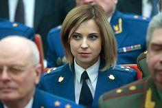 В.Путин повысил Наталью Поклонскую в звании